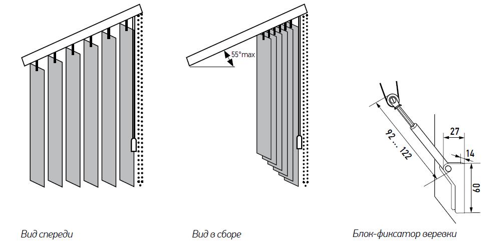 Вертикальные тканевые жалюзи - СЕУЛ