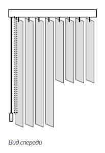Вертикальные пластиковые жалюзи - ВАЛЕНТИНО