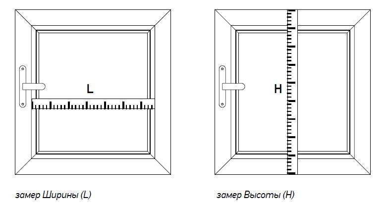 Рулонные шторы MINI ткань КАНТРИ белый,  200 см