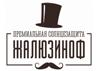 Жалюзиноф
