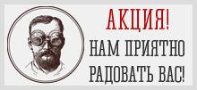 Жалюзи и рулонные шторы Ростов-на-Дону