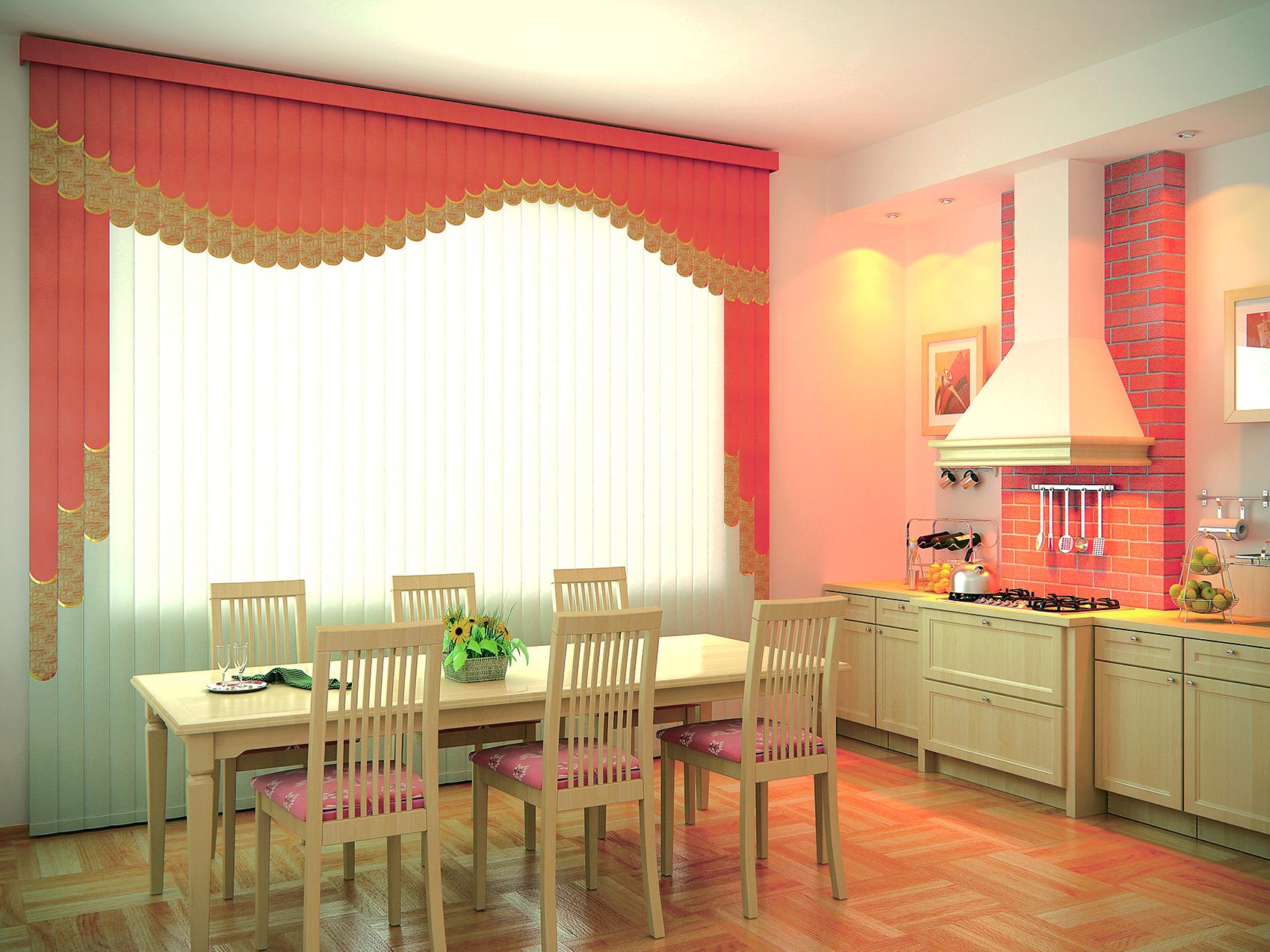 дизайн кухни с жалюзи фото скачать распечатать раскраски